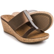 Skechers Beverlee Prim-'n'-Proper Wedge Sandals (For Women) in Bronze - Closeouts