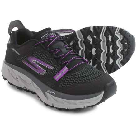 Skechers GOtrail Ultra 4 Trail Running Shoes (For Women) in Black/Purple - Closeouts