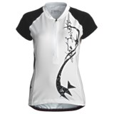 Skirt Sports Cycling Jersey - Short Sleeve (For Women)