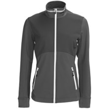 Skirt Sports Ice Queen Jacket (For Women) in Black - Closeouts