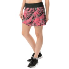 Skirt Sports Race Magnet Skirt (For Women) in Exotic Print/Black - Closeouts