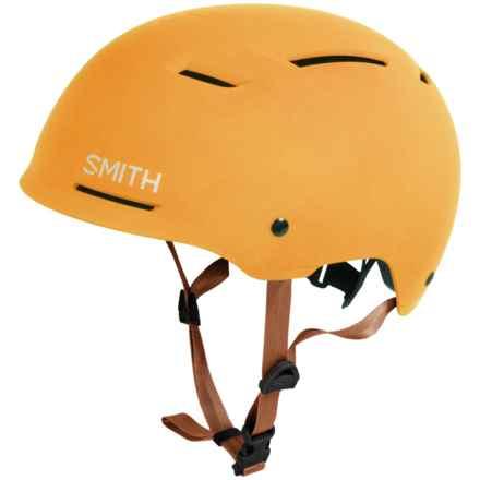 Smith Optics Axle Bike Helmet in Matte Mustard - Closeouts
