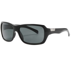Smith Optics Brooklyn Sunglasses - Polarized (For Women) in Black/Grey