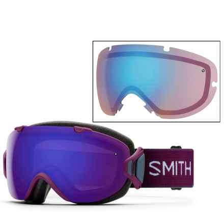 Smith Optics I/OS Ski Goggles - Polarized, Extra Lens in Chromapop Everyday Violet Mirror/Grape Split - Closeouts