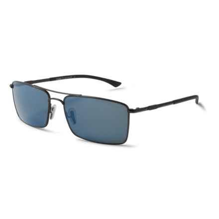 Smith Optics Outlier Titanium Sunglasses - Polarized ChromaPop Lenses in Dark Gray/Blue - Closeouts