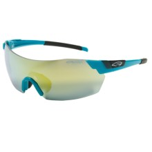 Smith Optics PivLock V2 Sunglasses - Interchangeable, Extra Lenses in Pacific Blue/Yellow Mirror - Closeouts