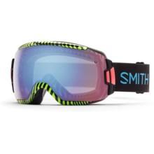 Smith Optics Vice Ski Goggles in Neon Blacklight/Blue Sensor - Closeouts