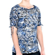Sno Skins Ripple Jacquard Mid-Layer Top Womens