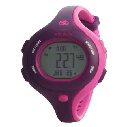Soleus Chicked Sports Watch (For Women) in Purple/Hot Pink - Closeouts
