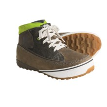 Sorel Chesterman Chukka Boots - Insulated, Leather (For Men) in Mud/Wham - Closeouts