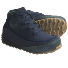 Sorel Chesterman Chukka Boots - Insulated, Leather (For Youth) in Total Eclipse/Dark Spruce - Closeouts