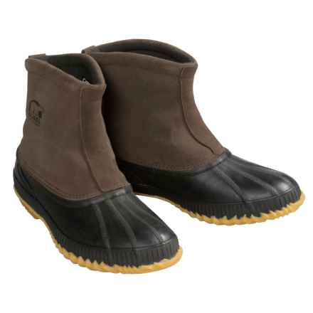 Sorel Cheyanne Snow Boots - Waterproof (For Men) in Brown - Closeouts