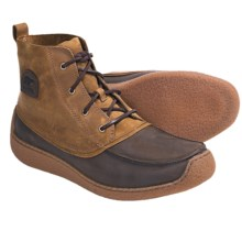 Sorel Chugalug Chukka Boots - Nubuck (For Men) in British Tan - Closeouts