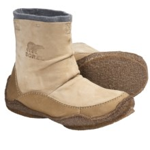 Sorel Fernie Boots - Suede (For Women) in Curry/Wild Dove - Closeouts