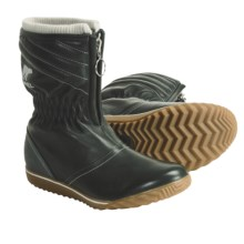Sorel Firenzy Breve Boots- Leather (For Women) in Dark Forest/Metallic Silver - Closeouts