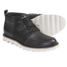 Sorel Mad Desert Shoes - Leather (For Men) in Black - Closeouts