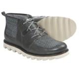 Sorel Mad Desert Shoes - Woven Leather (For Men)