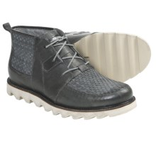 Sorel Mad Desert Shoes - Woven Leather (For Men) in Quarry - Closeouts