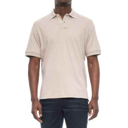 Specially made Double-Button Solid Knit Polo Shirt - Short Sleeve (For Men) in Beige Heather - 2nds