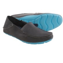 Sperry Top-Sider Wave Driver Shoes - Slip-Ons (For Men) in Navy - Closeouts