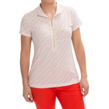 Sport Haley Chloe Printed Shirt - Short Sleeve (For Women) in Cream - Closeouts