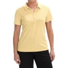 Sport Haley Qwickool Textured Polo Shirt - Short Sleeve (For Women) in Sunsilk - Closeouts