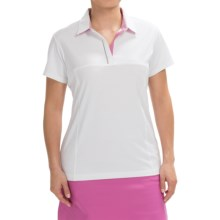Sport Haley Veronica Polo Shirt - Short Sleeve (For Women) in White - Closeouts