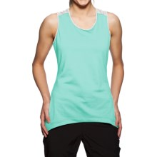 Sporthill Crescent Tank Top (For Women) in Lagoon/Silver - Closeouts
