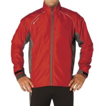 SportHill Symmetry II Jacket (For Men) in Brick/Pewter - Closeouts