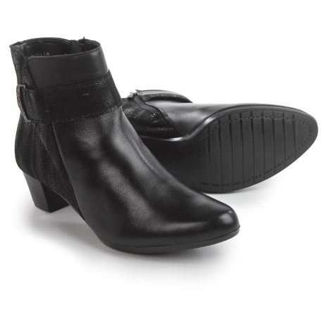 Spring Step Malvolia Boots - Leather (For Women)