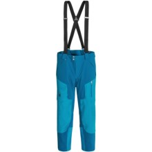 Spyder Swytch Ski Pants - Waterproof, Insulated, Athletic Fit (For Men) in Concept Blue/Electric Blue - Closeouts