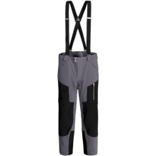 Spyder Swytch Ski Pants - Waterproof, Insulated, Athletic Fit (For Men) in Polar/Black - Closeouts