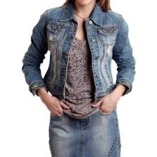 Stetson Studded Shrunken Jean Jacket (For Women) in Blue - Closeouts