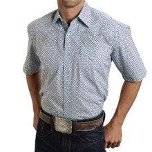 Stetson Summer II Printed Western Shirt - Snap Front, Short Sleeve (For Men and Big Men) in Squares/Diamonds - Closeouts