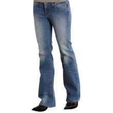 Stetson Western Jeans - Bootcut Leg (For Women) in Hi Lo Wash - Closeouts
