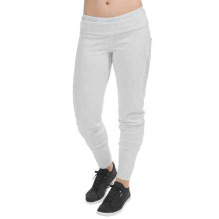 Steve Madden Mesh Panel Jogger Pants (For Women) in White Heather - Closeouts