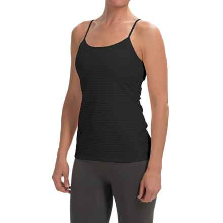 Stretch Cotton Tank Top - Built-In Bra (For Women) in Black - 2nds