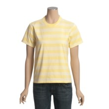 Striped Jersey Cotton T-Shirt - Short Sleeve (For Women) in Yellow/White - 2nds
