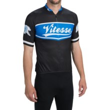 SUGOi Design Cycling Jersey - Zip Neck, Short Sleeve (For Men) in Vintage Black - Closeouts