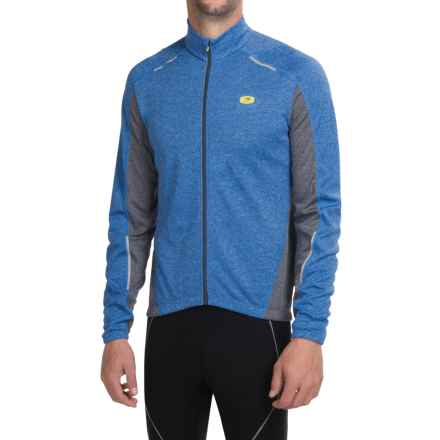 SUGOi Hotshot Cycling Jersey - Full Zip, Long Sleeve (For Men) in True Blue/Coal Blue - Closeouts