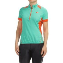 SUGOi Neo Pro Cycling Jersey - Zip Neck, Short Sleeve (For Women) in Glacier - Closeouts
