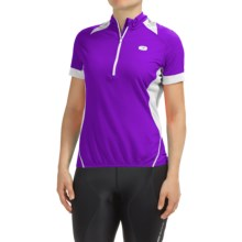 SUGOi Neo Pro Cycling Jersey - Zip Neck, Short Sleeve (For Women) in Purple - Closeouts
