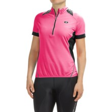 SUGOi Neo Pro Cycling Jersey - Zip Neck, Short Sleeve (For Women) in Super Pink - Closeouts