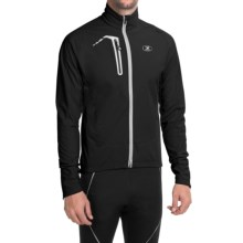 SUGOi RS 220 Cycling Jacket (For Men) in Black - Closeouts