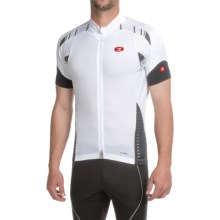 SUGOi RS Pro Cycling Jersey - Full Zip, Short Sleeve (For Men) in White/Black - Closeouts