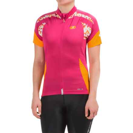 SUGOi RS Pro Cycling Jersey - Full Zip, Short Sleeve (For Women) in Bright Rose - Closeouts
