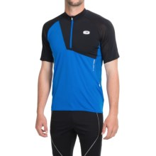 SUGOi RSX Mountain Bike Jersey - Zip Neck, Short Sleeve (For Men) in True Blue/Black - Closeouts