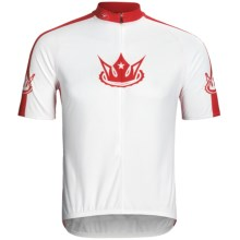 Sugoi Velo Kings Cycling Jersey - Short Sleeve, 3/4 Zip (For Men) in White/Matador - Closeouts