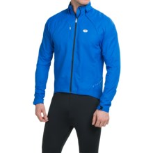SUGOi Versa Convertible Cycling Jacket (For Men) in True Blue - Closeouts
