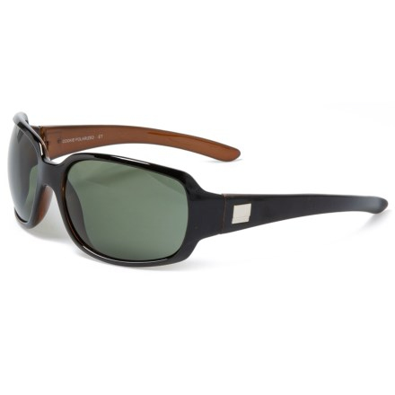310cb37b45 Suncloud Cookie Sunglasses - Polarized (For Women) in Black Backpaint Gray